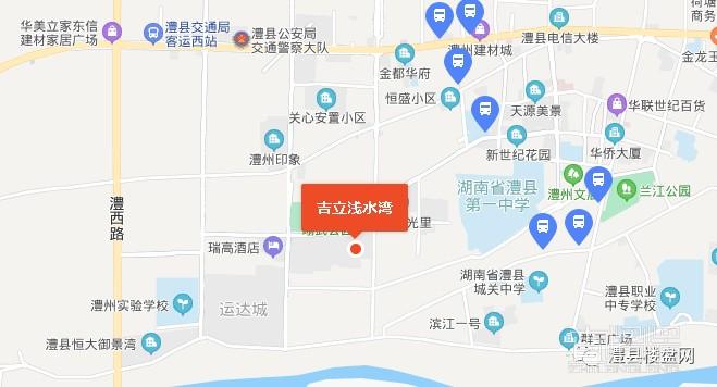 【直愣愣好房】吉立浅水湾——电梯精装三房,76.80万!