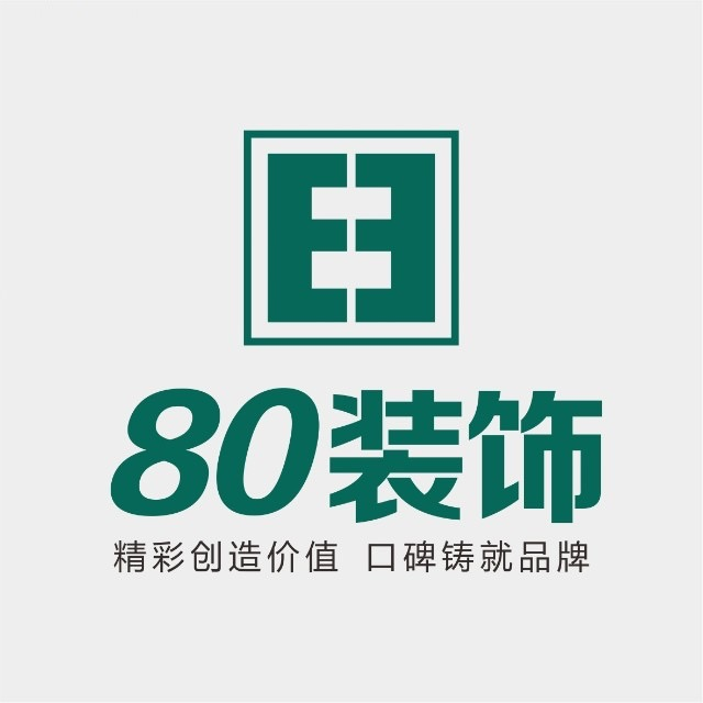 澧县80装饰